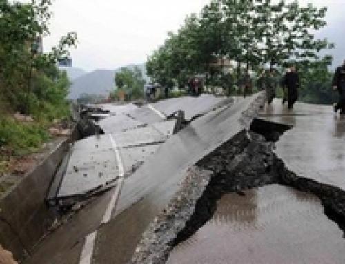 تأمين الزلازل في تركيا