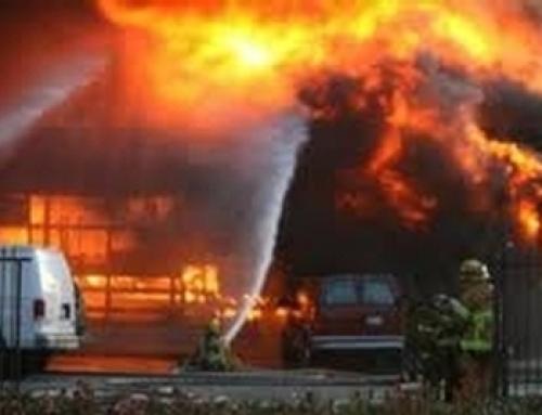 وثيقة تأمين الحريق والأخطار الإضافية