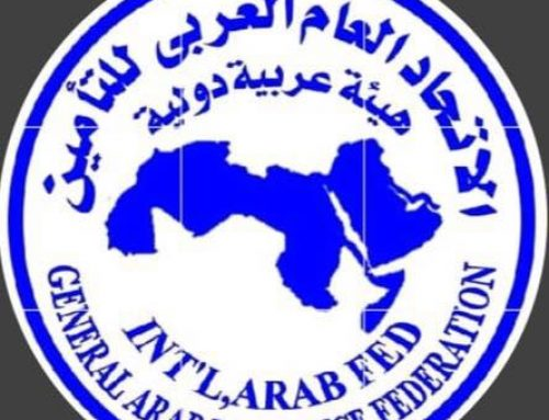 تأثير الكوفيد 19 على الشركات العربية: التغطيات والخسائر