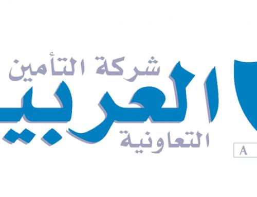 """""""التأمين العربية """": تعيين زياد الربيش مدير عام للشركة"""