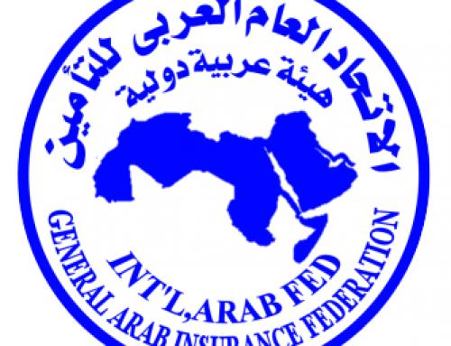 هل حان الوقت لتنظيم مجمع عربي لإعادة التكافل؟