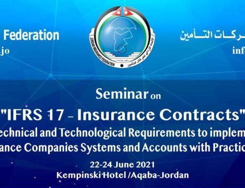 """الاتحاد الاردني لشركات التأمين ينشر أوراق العمل المقدمة خلال الندوة المحلية  """"المعيار الدولي للتقرير المالي-عقود التـأمين IFRS 17"""""""